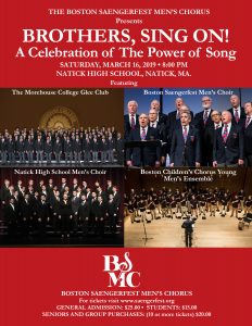 Events Archive - Page 2 of 12 - Greater Boston Choral Consortium
